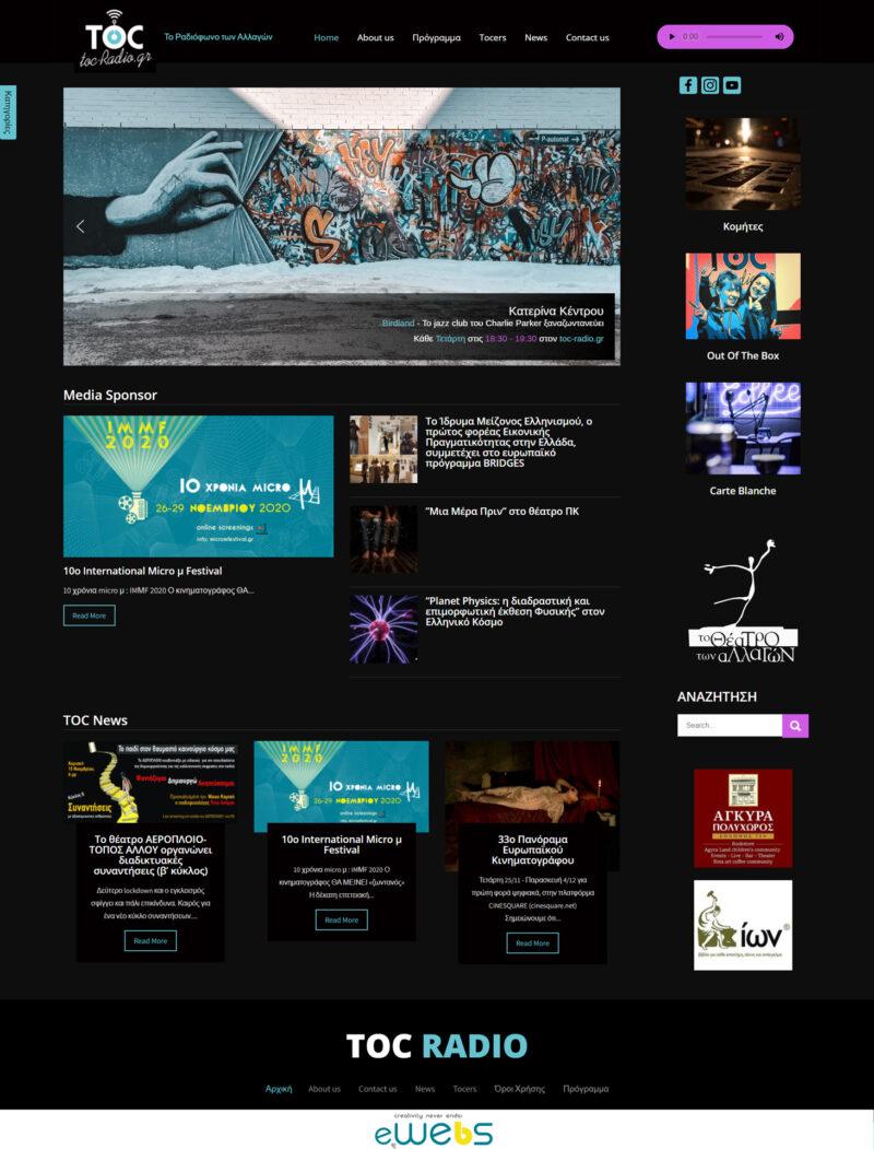ιστοσελίδα Web Radio Toc-radio