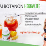 herbalife tea facebook banner